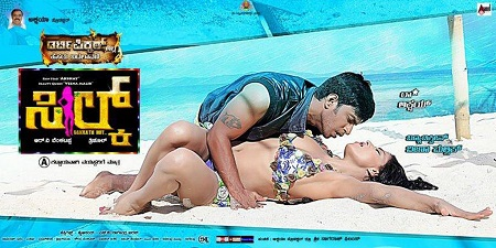 Dirty Picture: Silk Sakkath Hot poster