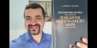 Валерия Хачатурян