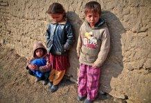Бездомные дети