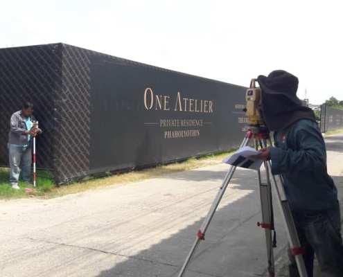 One Atelier