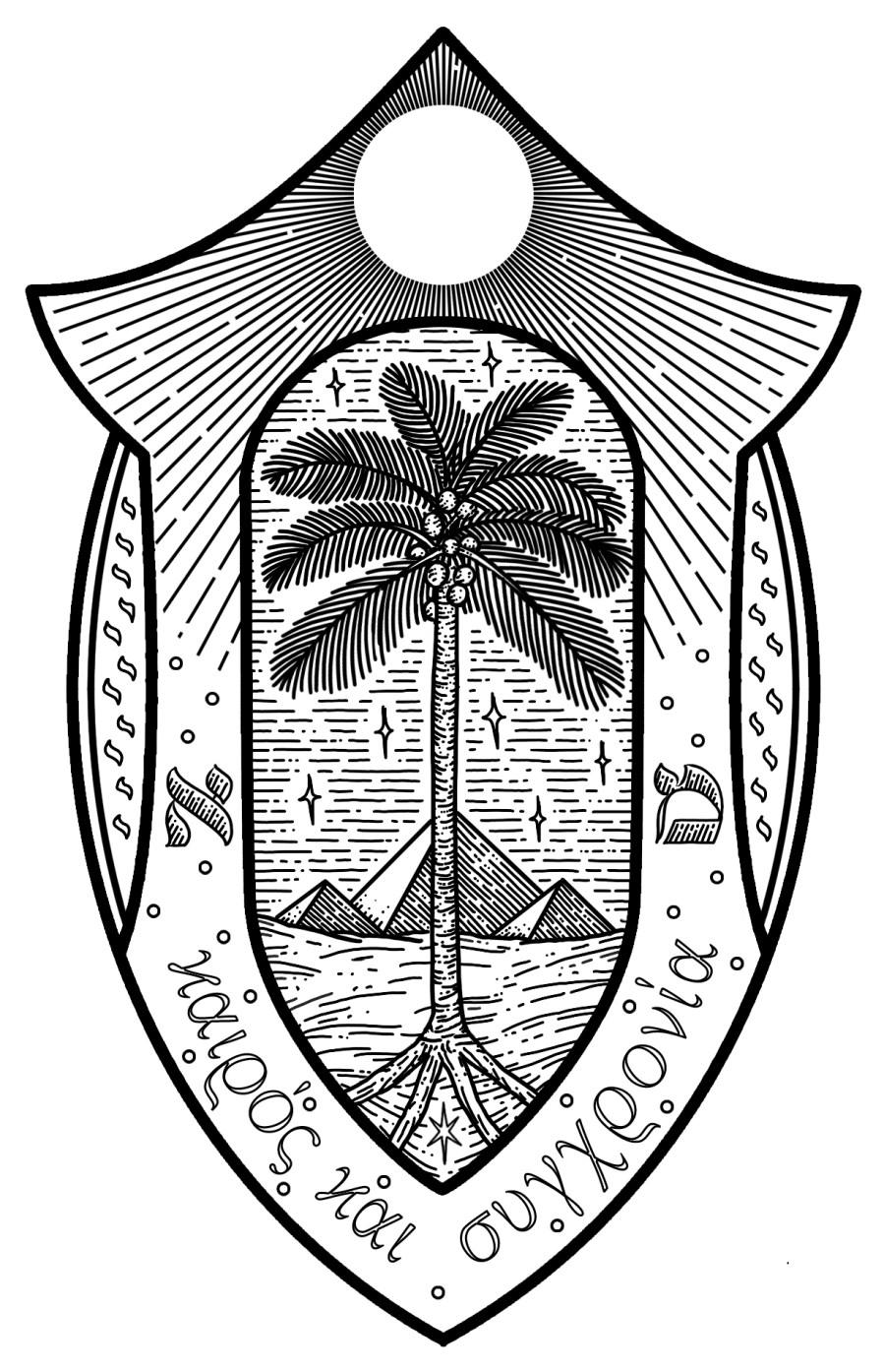 April 28th 11am Arboretum Mysticum Occult Lodge