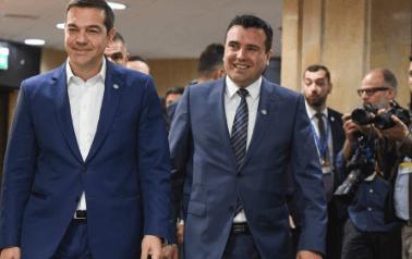 Pas shpëtimit të qeverisë greke  në radhë Marrëveshja e Prespës