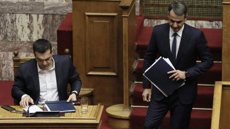 Greqi  fitoi besimin në Parlament  Tsipras  Të votojmë  Prespën