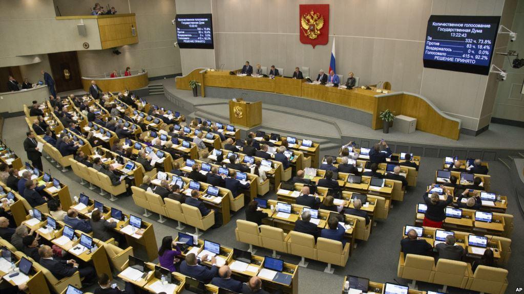 Rusi  hyjnë në fuqi ligjet për bllokimin e portaleve që shajnë qeverinë