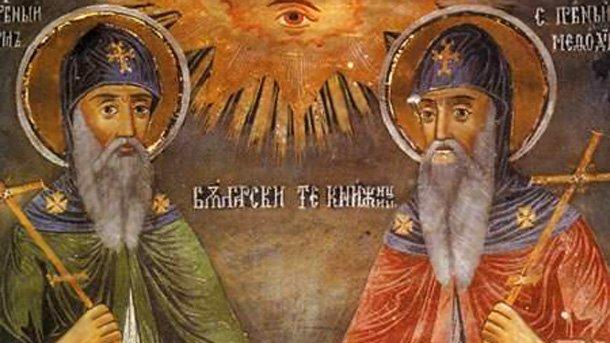 24 maji Dita e Alfabetit Sllav dhe e Kulturës Bullgare