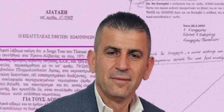 Firmoset urdhër arresti për Agim Kajmakun  por policia nuk e gjen në banesë