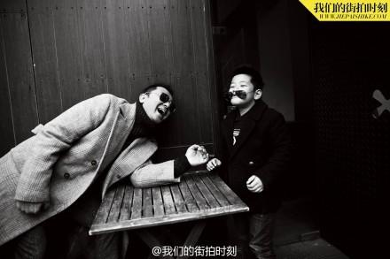 Guo Tao Shitou