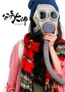 Chinese Drama Time Portal | Cfensi