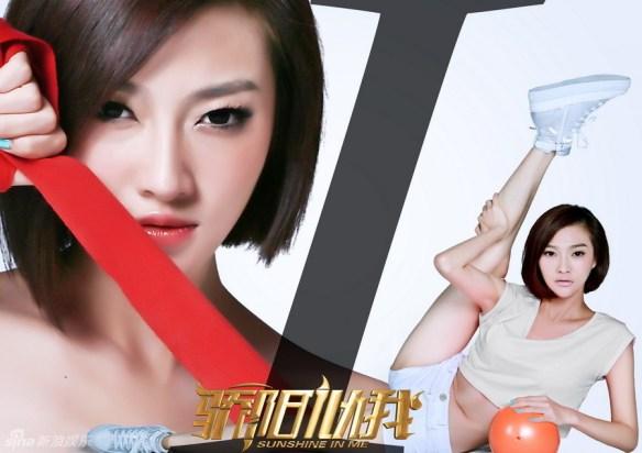 Bai Liuxi