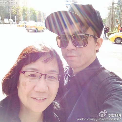 Yu Haoming with mother