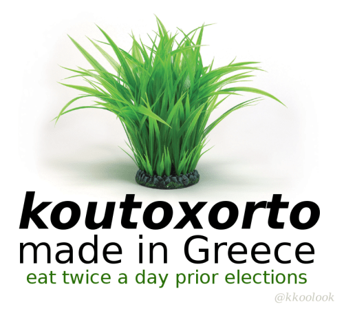 Koutoxorto (made in Greece) - tapadaola.com