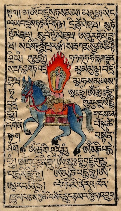 ... an image of the wind-horse (rLung rTa). Tibet. (via British Museum