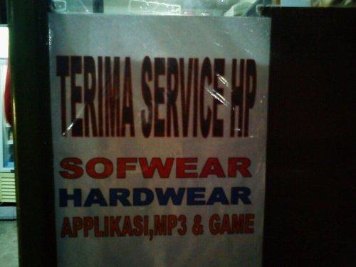 Softwear & Hardwear - spitzoholic