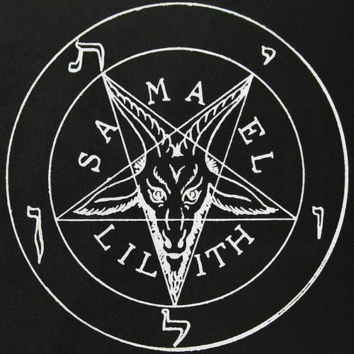 Satanic Symbols True Meaning Factsyoudidntknow