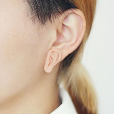Earring That Looks Like An Ear