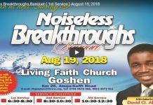 Live Winners Noiseless Breakthroughs Banquet August 19