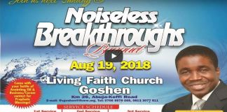 Live Winners Noiseless Breakthroughs Banquet August 19