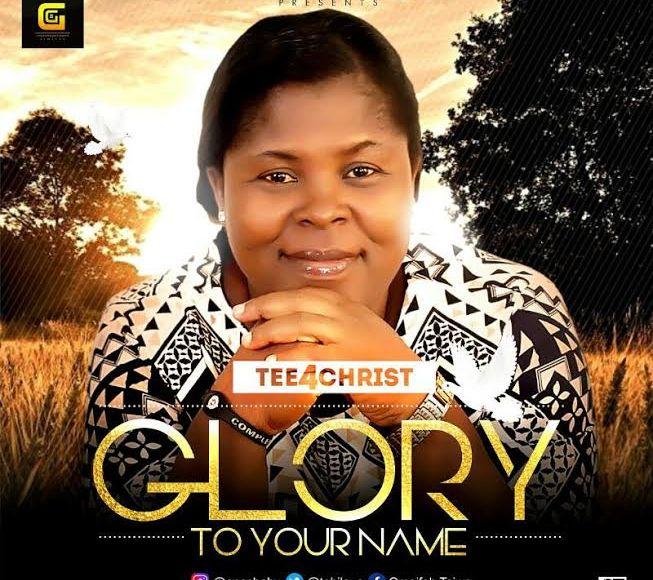 Tee4Christ - Glory To Your Name