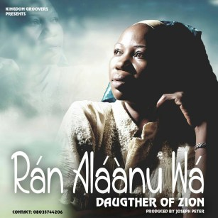 ran alaanu wa - Daughter of zion - 247Gvibes