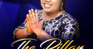 The Pillar By Esther Igbekele