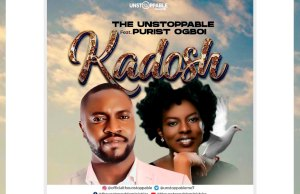 Kadosh - The Unstoppable