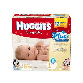Win a $50.00 Costco Cash Card for Huggies® Diapers