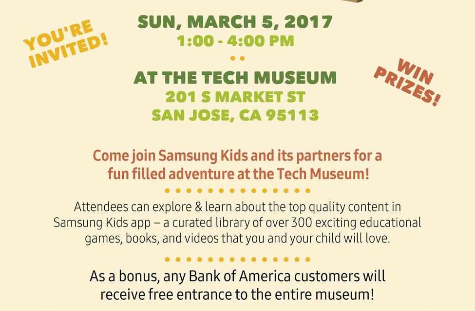 The Tech Museum of Innovation, San Jose: Free Samsung Kids App Jam Invite