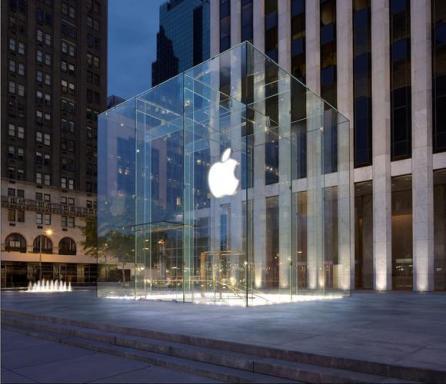 apple-image_large.jpg