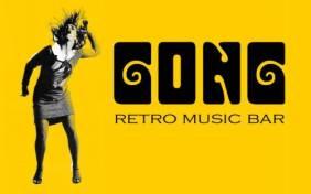 GONG4 (4)