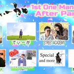 9/29(日)浜松  てぃーが 1st One Man Live After Party!