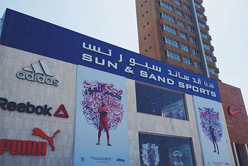 Sun & Sand Sports Opening Soon - 2:48AM – Everything Kuwait