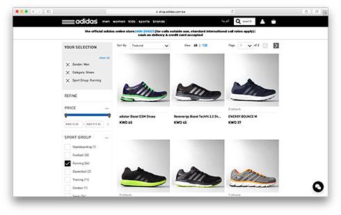 adidas shoes online kuwait