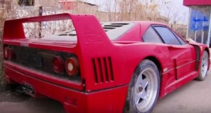 "Misterioasa poveste a unui Ferrari F40 ""irakian"""