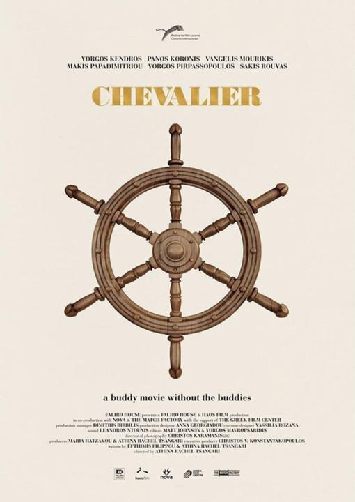 Chevalier - Poster