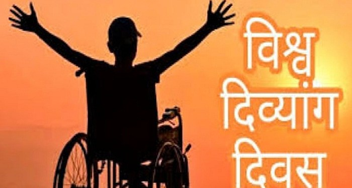award on World Disabled Day