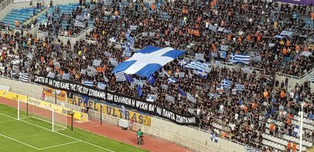 Το μήνυμα του ΑΠΟΕΛ για την Ελλάδα – Με ελληνικές σημαίες στις εξέδρες