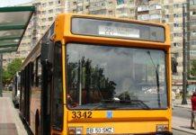 b0515e9aa3f Ρουμανία: Με πρόστιμο κινδυνεύουν όσοι φορούν βρώμικα ρούχα στα μέσα  μαζικής μεταφοράς