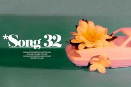 "Noname Shares New Single ""Song 32"" — Listen"