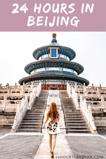 24 hours in Beijing itinerary