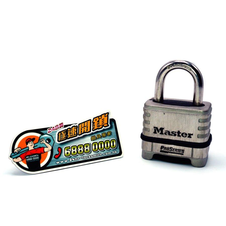 master_padlock