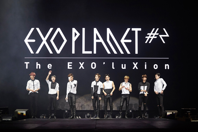 EXO's introduction
