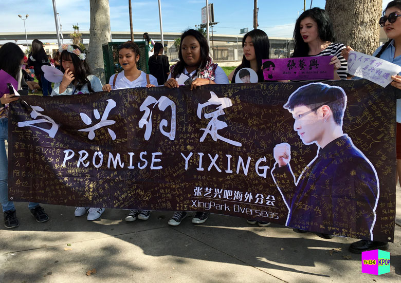 Fan banner for EXO's Lay