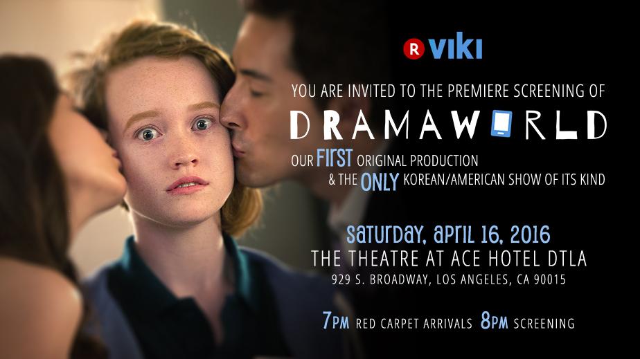 Dramaworld premier screening invite