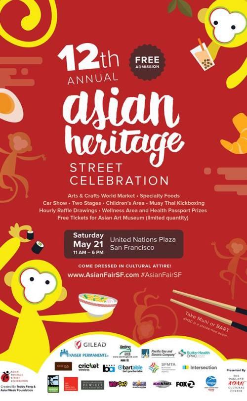 asian heritage street celebration 2016
