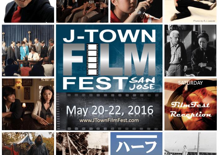 san jose jtown filmfest 2016
