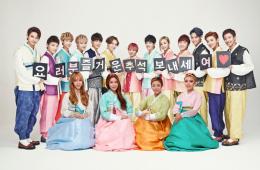 kpop idols celebrate chuseok