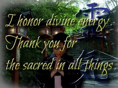 I honor divine energy