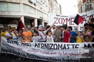 refugee solidarity demo 20160616 9 - Refugee and supporters demonstrate through Athens