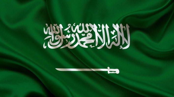 المنحة السعودية لأصحاب المنازل المتضررة