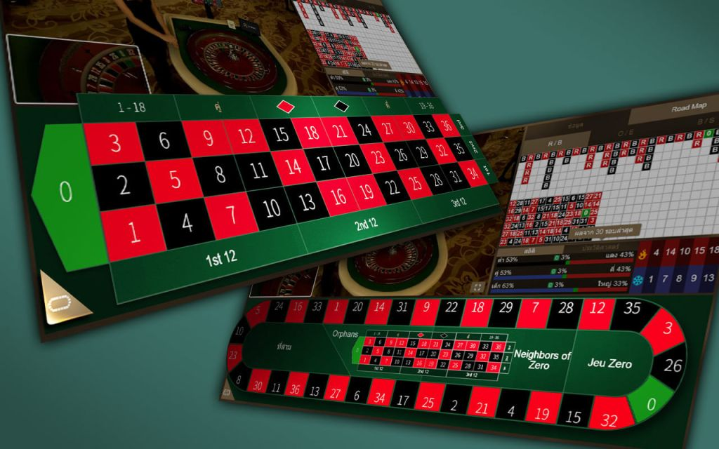Sa Gaming Roulette รูเล็ตต์